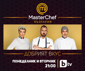 Masterchef Bulgaria 2019