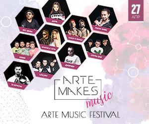 ARTE Makes Music Festival 2019