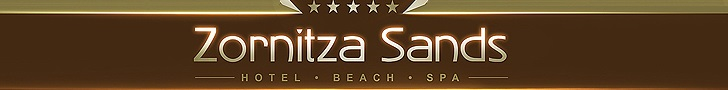 Zornitsa Sands SPA 5***** Luxury Hotel - next to Elenite Bulgaria - first line on the beach !