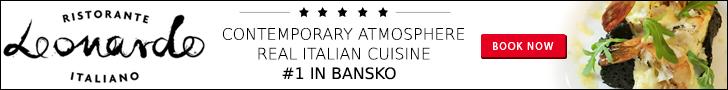 Italian Restaurant LEONARDO Bansko